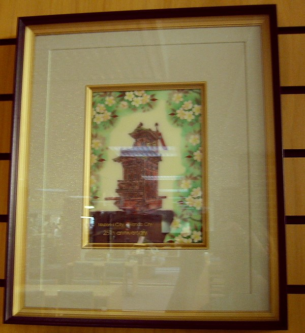 Framed artwork from Handa commemorating the strong relationship between the 2 Cities.